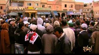 getlinkyoutube.com-taroudant... la ptite marrakech.