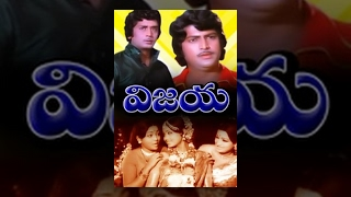 getlinkyoutube.com-Vijaya Telugu Full Movies