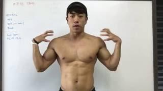 getlinkyoutube.com-[힘콩의 명품홈짐] 어깨운동 편