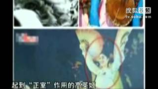 getlinkyoutube.com-金正日父子秘密艳舞团惊人内幕曝光