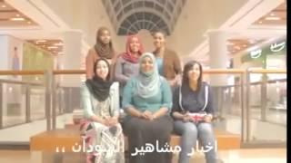 getlinkyoutube.com-# أجمل فيديو كليب سوداني  ..