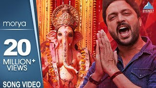 getlinkyoutube.com-Morya Morya Song - Daagdi Chaawl | Ankush Chaudhary | Latest Marathi Songs 2015 | Marathi Movie