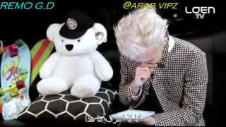 G dragon in Ask In Abox مترجم عربي