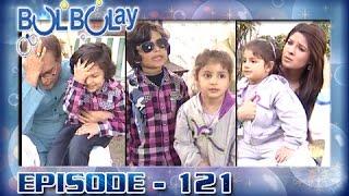 Bulbulay Ep 121 - ARY Digital Drama