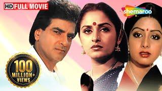 getlinkyoutube.com-Aulad {HD} - Jeetendra - Sridevi - Jayaprada - Vinod Mehra - Old Hindi Movie