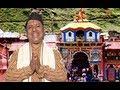 Haldi Haath- Utrakhandi Maangalgeet   Narendra Singh Negi, Mangala, Uma, Kalpeswari