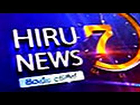 Hiru Tv News Sri Lanka 24th November 2013 - www.LankaChannel.lk