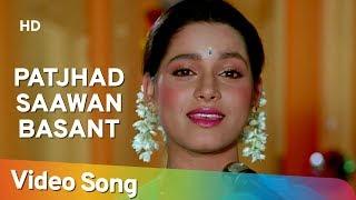 getlinkyoutube.com-Patjhad Saawan Basant Bahaar - Duet 1- Shashi Kapoor - Rishi Kapoor - Sindoor - Lata - Old Songs