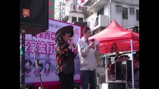 getlinkyoutube.com-2013 Hong Kong (Sai Kung) Hakka Pop Music Extravaganza