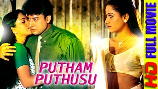 getlinkyoutube.com-Putham Puthusu - Tamil Movies 2014 Full Movie New Releases - Tamil Movies [HD]