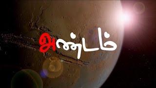 getlinkyoutube.com-Andam- tamil short film