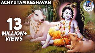 getlinkyoutube.com-Top Krishna New Song - Achyutam Keshavam Krishna Damodaram - Krishna Bhajans - ( Full Song )