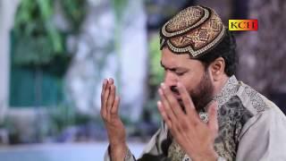 Soft & Solo New Naat Sharif || WO ZAMANY KA SIKANDAR || Raja Shafiq Qadri