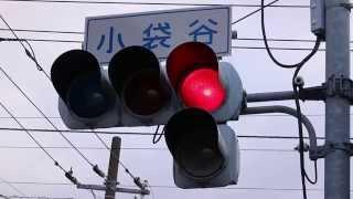 getlinkyoutube.com-変わった信号機【オマケの赤点滅】