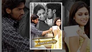 getlinkyoutube.com-Kadhalar Kudiyiruppu (2011) Full Tamil Movie | Anis Thejaswar, Sonu, Sharan, Saranya Ponvannan