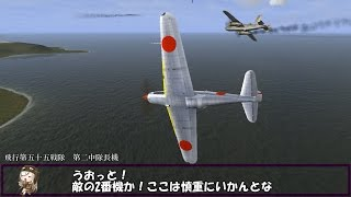 getlinkyoutube.com-艦これil-2 五十五隻目 キス島撤退作戦 3マス目 高画質版