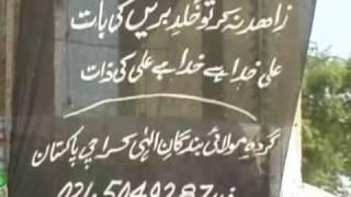 getlinkyoutube.com-Part 15 Of 17 Lal Shahbaz Qalandar Ki Dargah Ka Hajj