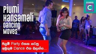 Piyumi Hot Dance