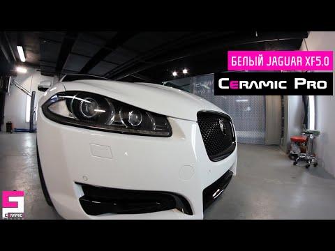 Белый Jaguar XF 5 после обработки в центре Ceramic Pro Москва