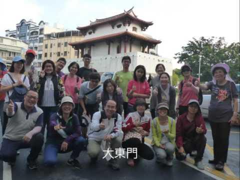 週末小旅行 走讀老城牆 - YouTube