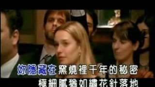 getlinkyoutube.com-周杰倫 - 青花瓷 KTV(陳楚河、夏如芝)