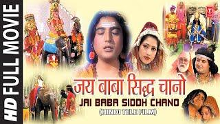 getlinkyoutube.com-Jai Baba Siddh Chano Hindi Tele Film