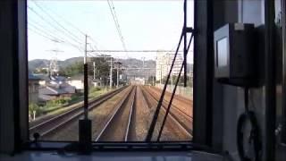 getlinkyoutube.com-【東海道本線(京都線)前面展望】普通(C電)207系1000番台 大阪~京都