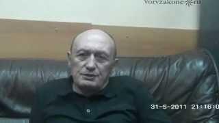 getlinkyoutube.com-Легендарный кутаисский вор в законе Сергей Кутателадзе (Байко)