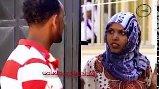 getlinkyoutube.com-اغنية سودانية  (   لما جيت انا طالب ايدك  ) 2016  Sudanese