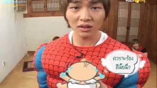 getlinkyoutube.com-[ซับไทย] ชายนี่สวัสดีเด็กน้อย E.01 (4/5)
