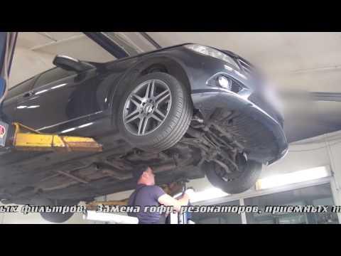 Удаление катализаторов на Mercedes. Удаление катализаторов на Mercedes в СПб.