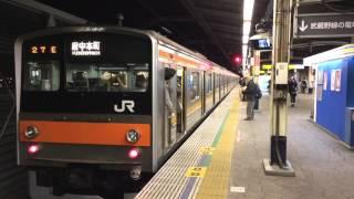 getlinkyoutube.com-1/16  舞浜駅(東京ディズニーリゾート) 期間限定発車メロディー アナ雪の『Let it go』打ち返し有り