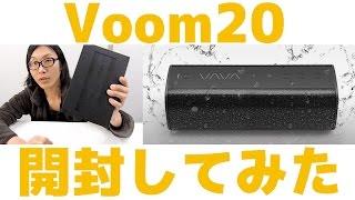 getlinkyoutube.com-モバイルバッテリー機能付き!重い低音が特徴のワイヤレススピーカー!VAVA Voom20!#Unboxing