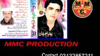 getlinkyoutube.com-Bahram Jan ( بھرام جان ) - Ghareeb Shwam/Khalk de khpal kaley na razey