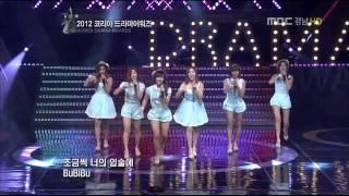 getlinkyoutube.com-[121006] A Pink - Bubibu @ MBC Korea Drama Awards