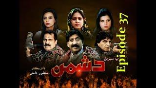 Dushman EP37   SindhTV Soap Serial  HQ  SindhTVHD