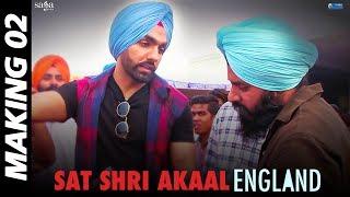 Making 02 : Sat Shri Akaal England   Ammy Virk, Monica Gill   Rel 8th Dec   Punjabi Comedy Movie