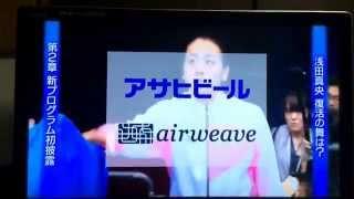 getlinkyoutube.com-木下グループカップ Japan Open 2015 提供クレジット