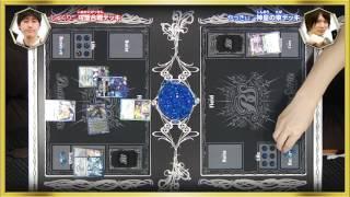 バトスピ 本気バトル動画 十二神皇編第5章「神皇の束」デッキ対戦動画