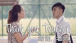 getlinkyoutube.com-Thank you, Teacher | A Butterworks short film