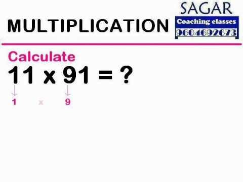 (Maths Tricks) Multiplication : 11 x 91 = ? - Sagar Coaching Classes