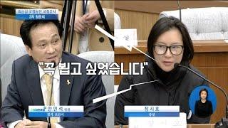 "getlinkyoutube.com-[레알영상] 장시호 ""안민석 의원, 꼭 뵙고 싶었다"""
