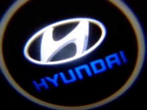 Лазерная проекция логотипа в двери Хёндай
