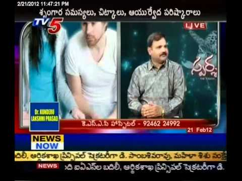 Sparsha vatsayana mantra Answers to sex problems 21-02-2012 P2 - TV5