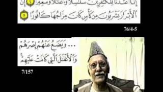 New Video Lectures with Quranic Text 76 Surah Al Insan Ayah 01 to 09 by Ghulam Ahmed Parwez