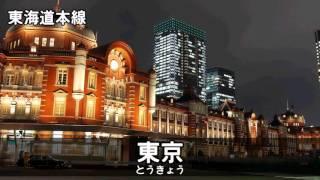 getlinkyoutube.com-劇場版ラブライブ!挿入歌「Angelic Angel」で上野東京ライン(熱海~黒磯)の駅名歌う。の駅舎合成版