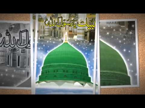 Mehfil Milaad Pak 22 April 2014 Eidgah Sharif by Tahir Shahzad