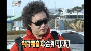 getlinkyoutube.com-Infinite Challenge, India(1) #02, 인도(1) 20080223