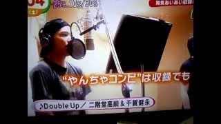 getlinkyoutube.com-キスマイ【めざまし未公開】Kis-My-World