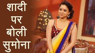 Kapil Sharma's REEL wife Sumona Chakravarti OPENS UP on her marriage | FilmiBeat